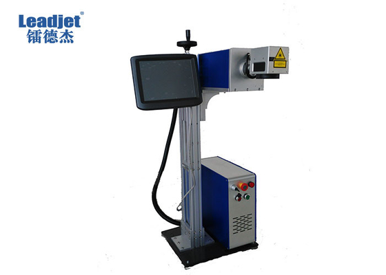 Durable CO2 Laser Marking Machine For MFD Expire Date QR Code On Foil Bags